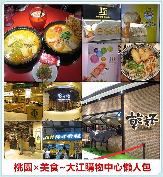大江購物中心_副本.jpg