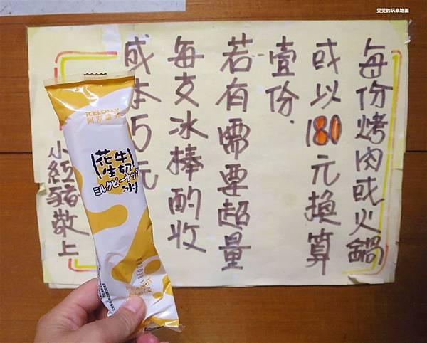 IMG_9642_副本.jpg