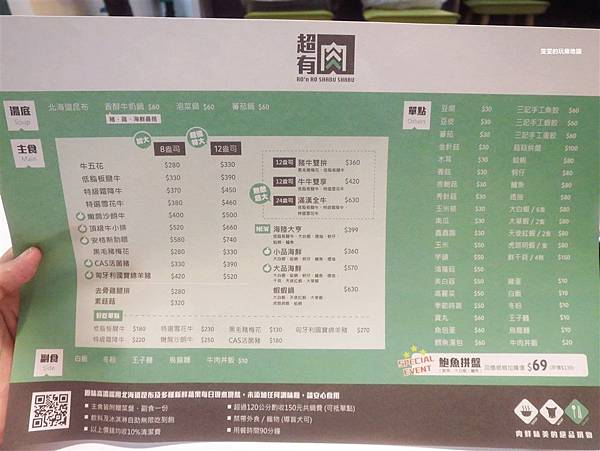 IMG_9652_副本.jpg