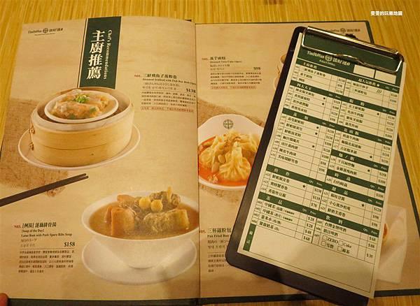 IMG_9753_副本.jpg