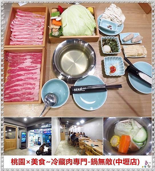 1061103_副本.jpg