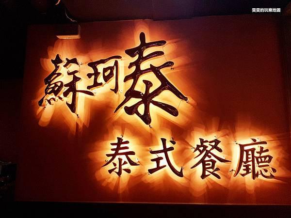 20171215_203236_副本.jpg