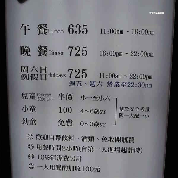 P5080154_副本.jpg
