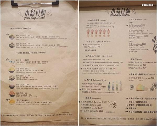 1070901-01_副本.jpg