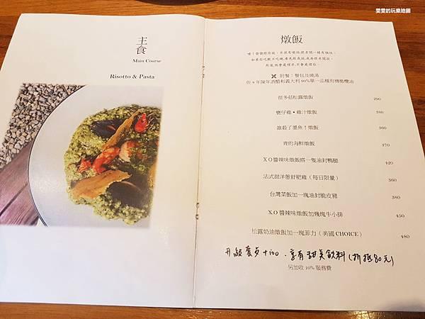 20180829_120938_副本.jpg