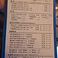 P9300428_副本.jpg