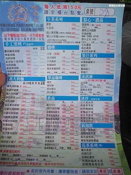P9290327_副本.jpg