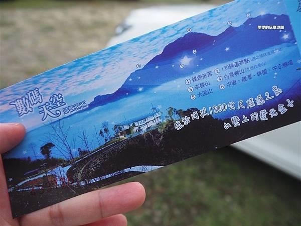 PA070154_副本.jpg
