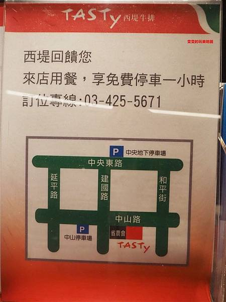 PB240261_副本.jpg