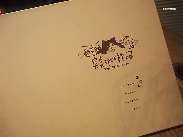 PC250111_副本.jpg