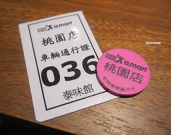 P2060060_副本.jpg