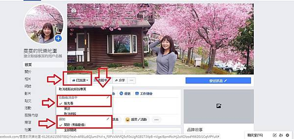 FB粉絲頁.jpg