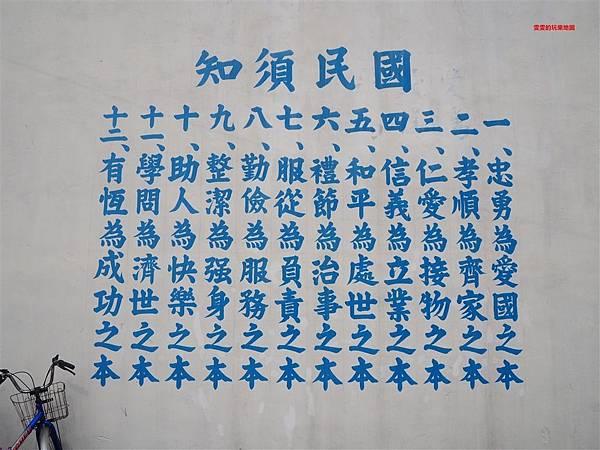 P3020560_副本.jpg