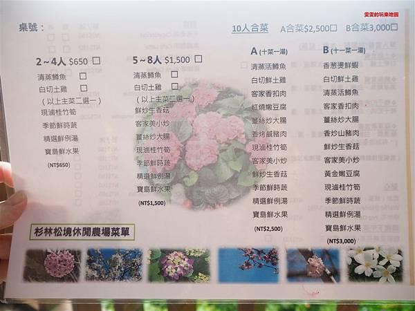 P6140195_副本.jpg