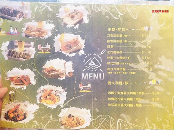 P5010341_副本.jpg