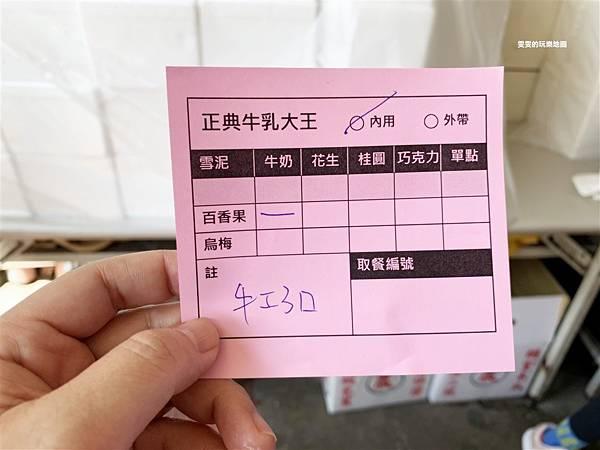 IMG_2884_副本.jpg