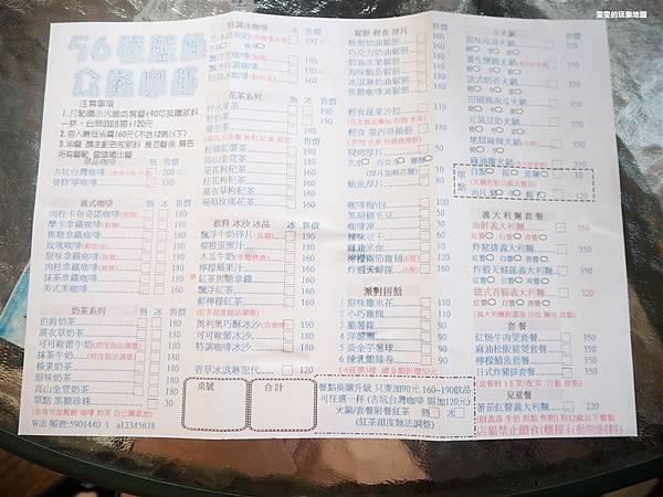 P6270578_副本.jpg