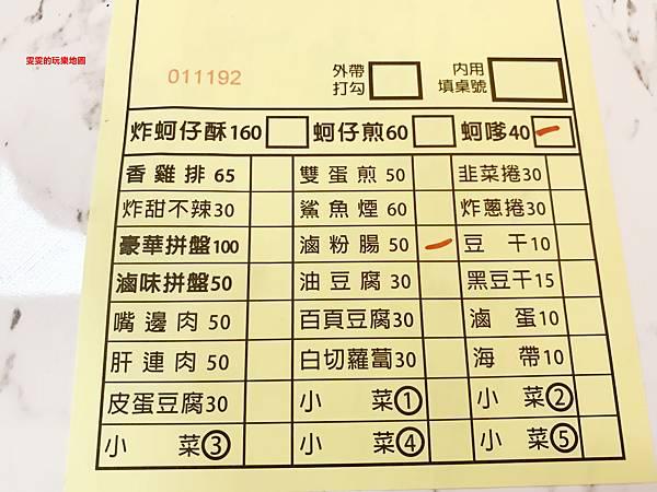 IMG_7170_副本.jpg