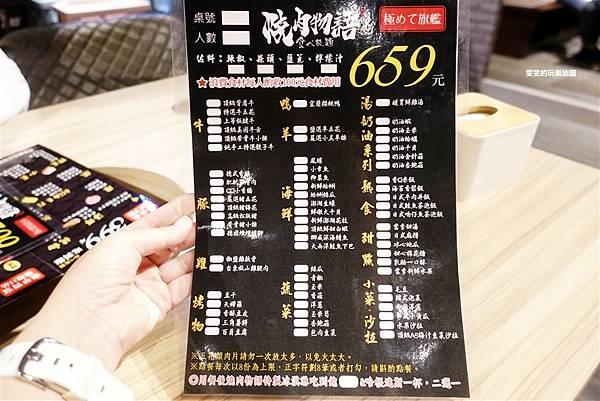 DSC06593_副本.jpg