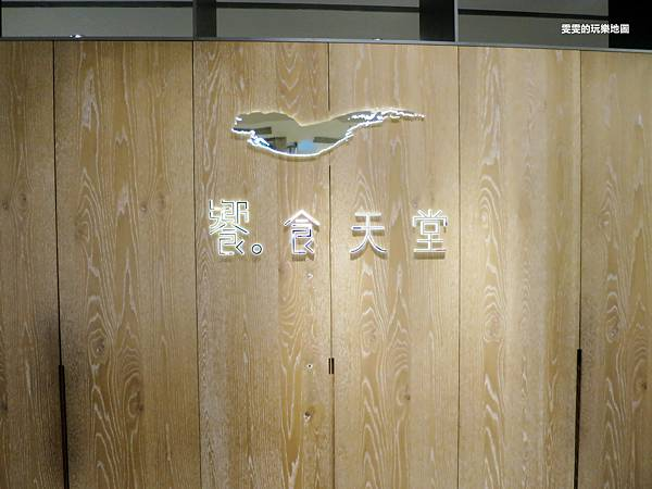 IMG_0164_副本.jpg
