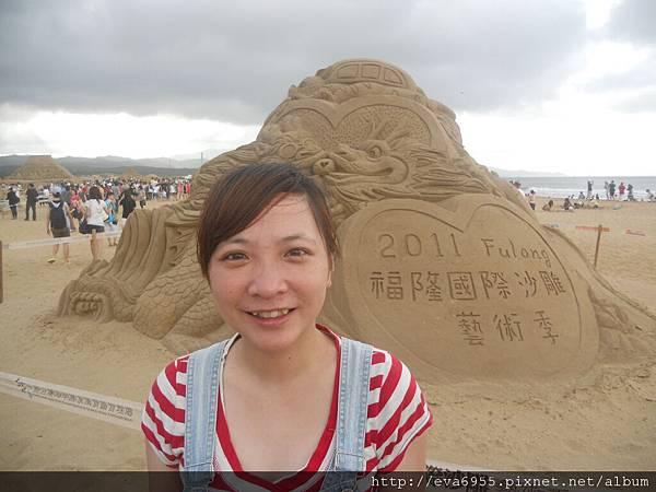 福隆國際沙雕藝術季 (21).JPG