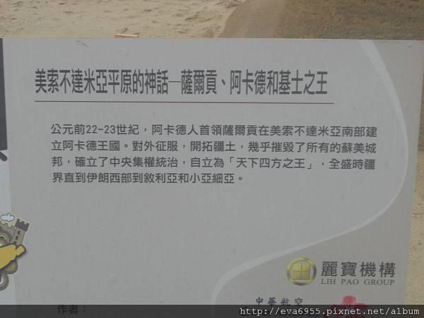 福隆國際沙雕藝術季 (7).JPG