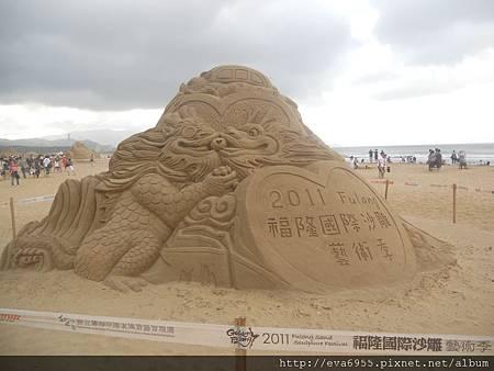 福隆國際沙雕藝術季 (20).JPG