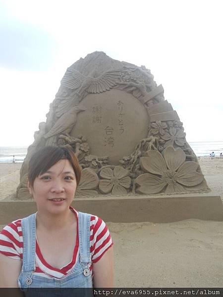 福隆國際沙雕藝術季 (50).JPG