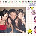 ap_20071205021231627.jpg