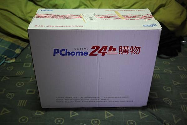 P1180856.JPG