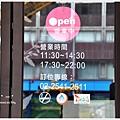 DSC_2624.JPG