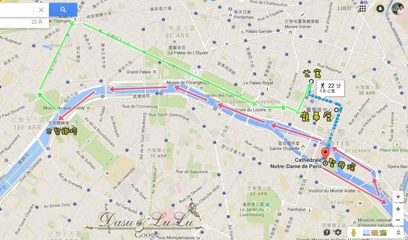 巴黎散步地圖