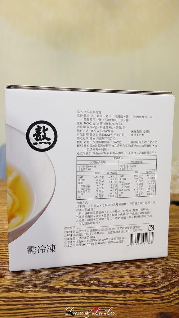 DSCF9212.JPG