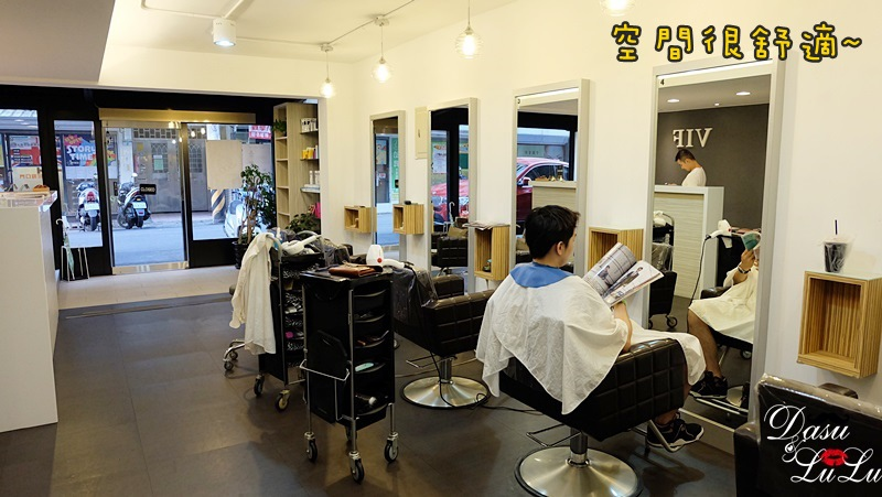 天母士林染髮護髮推薦髮廊VIFsalon