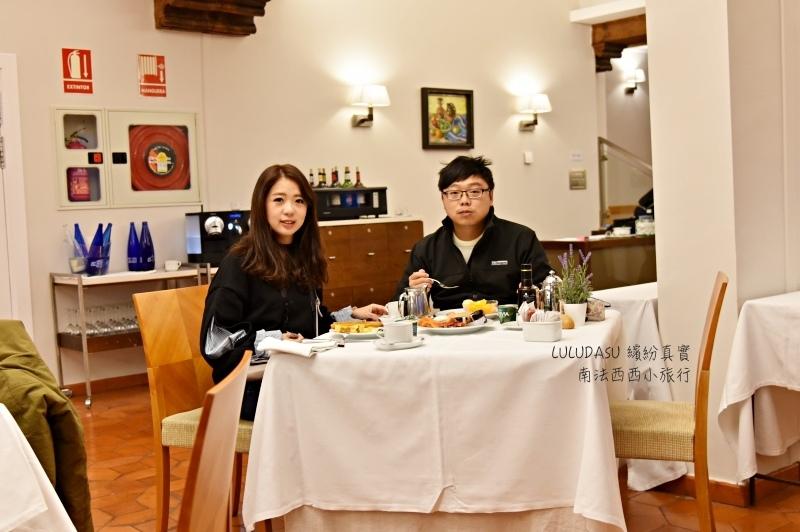 西班牙托雷多古城推薦飯店托雷多國營旅館 Parador de Toledo早餐好吃
