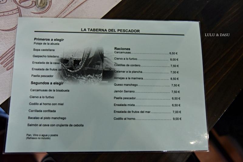 西班牙馬德里週邊景點托雷多古城美食托雷多兩天一夜