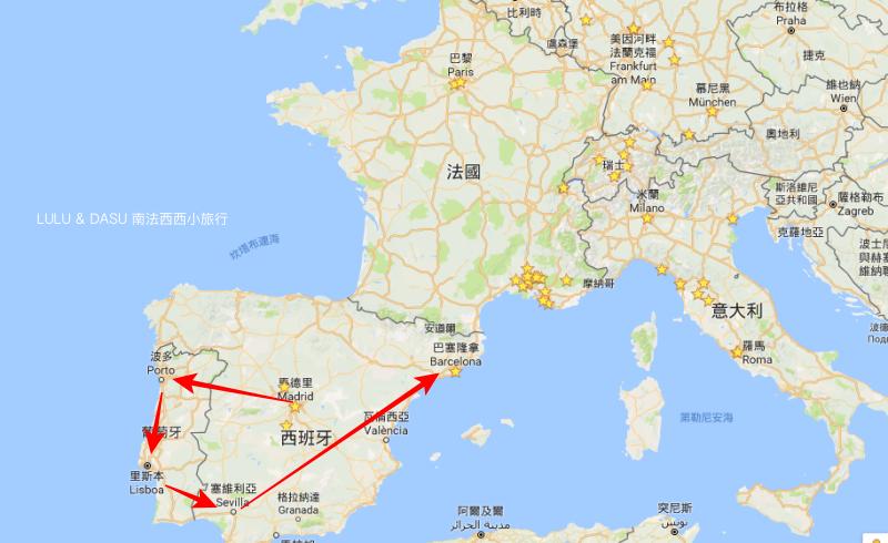 4西班牙葡萄牙路線