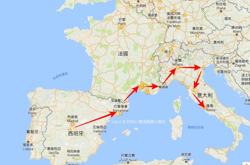 超貪心西班牙法國意大利路線