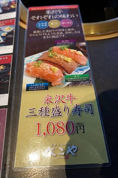 1144.JPG