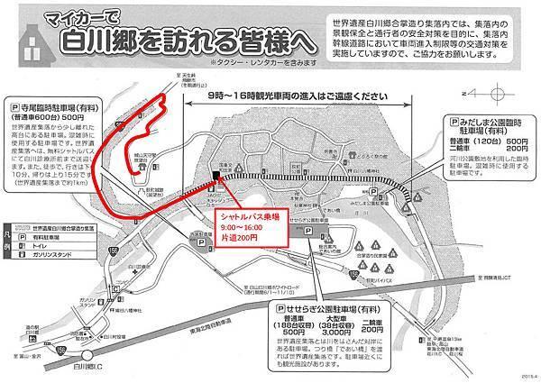 白川展望台公車路線.jpg