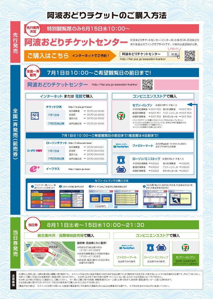 ticketoguide_頁面_2.jpg
