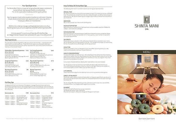 新塔瑪尼SPA_MENU PDF (2)_頁面_1.jpg