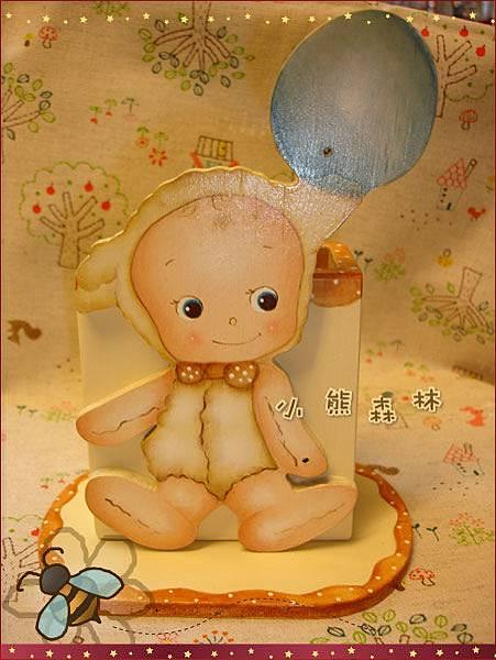 文婷~堰千江牽著氣球的娃娃.jpg
