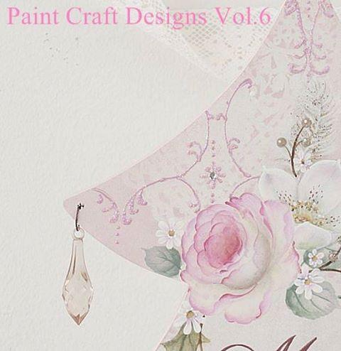 Paint Craft Design Vol. 6