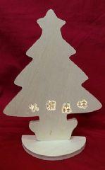 NO.108 聖誕樹小盆栽