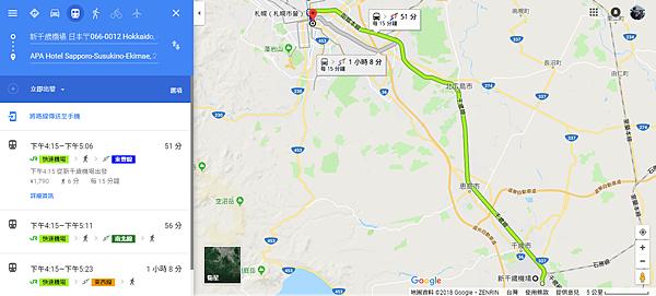 CTS JR+Metro - Susukino.png