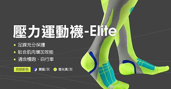 banner_elite