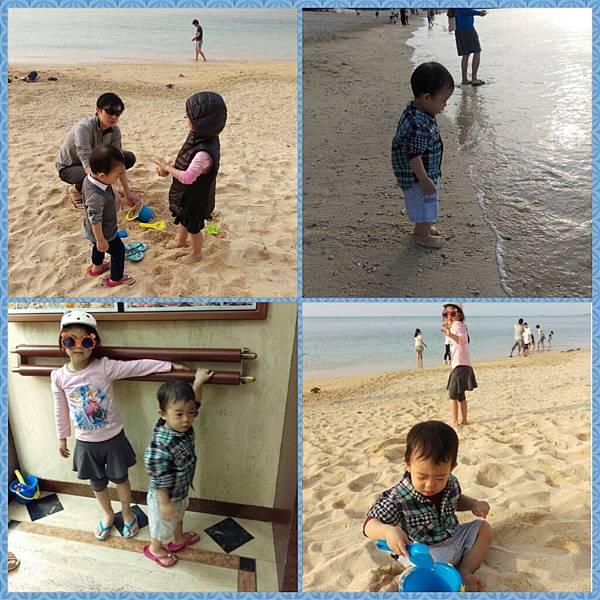 photoshake_1460283928218.jpg