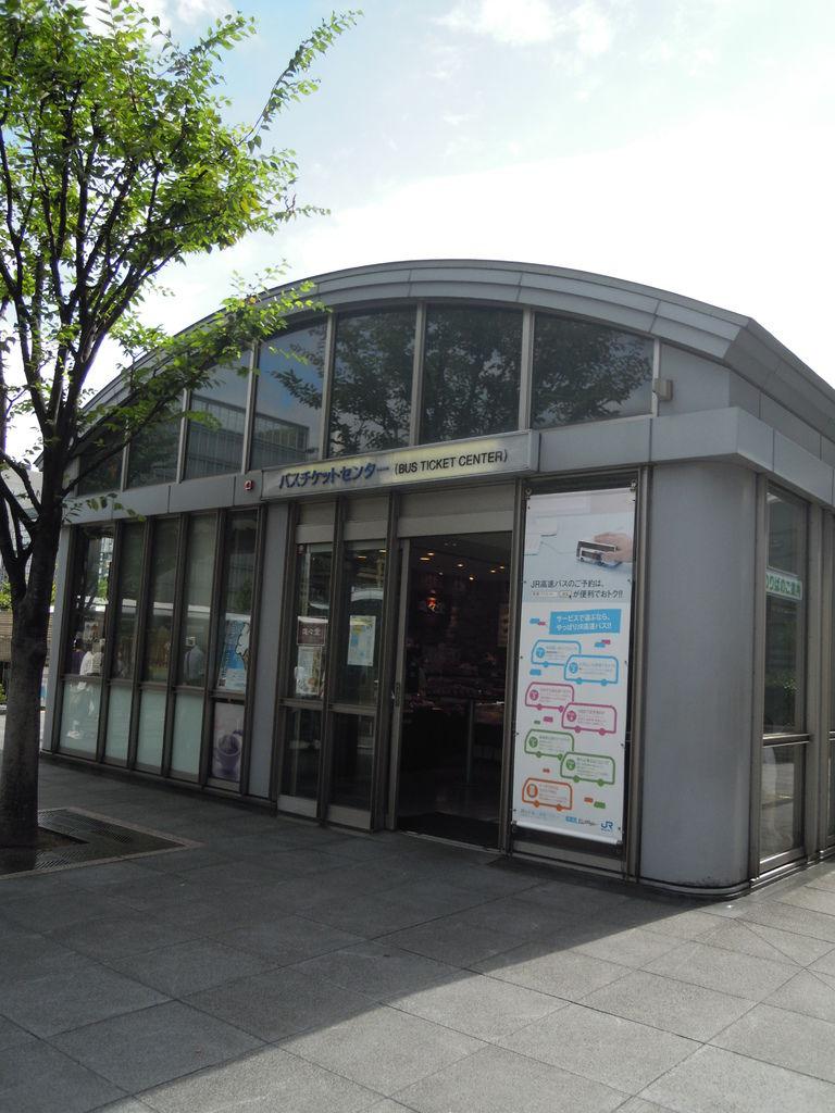 DSCN5025.JPG