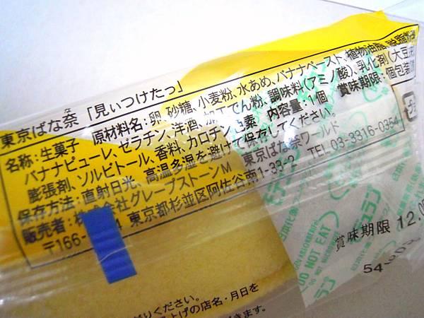 DSCN8833